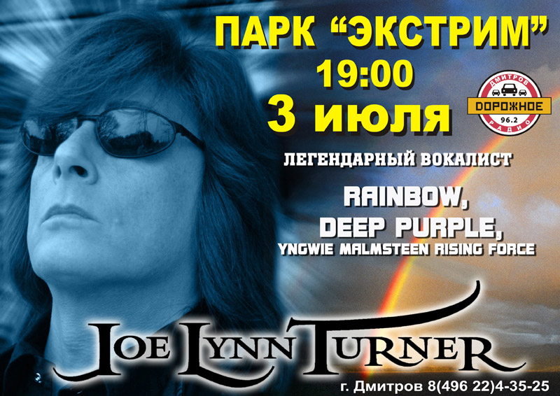 Joe Lynn Turner - концерт в г. Дмитрове!