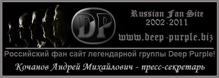 Кочанов Андрей Михайлович