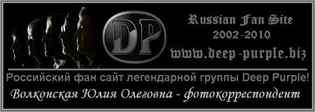 Волконская Юлия Олеговна