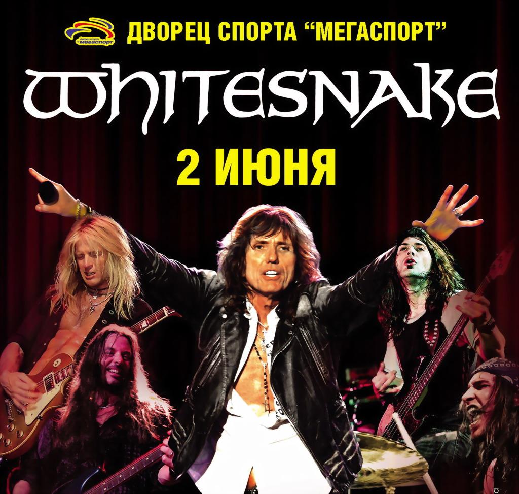 WHITESNAKE, Ледовый дворец, Санкт-Петербург, 04.06.2011